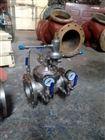 200X不锈钢可调式减压阀