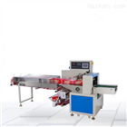 ZH-ZSJ-320五金工厂专用枕式包装机批发价