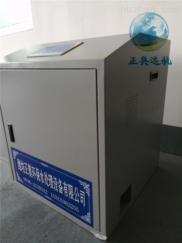 郴州口腔医院污水处理设备尺寸
