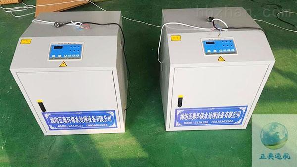 博尔塔拉州口腔污水处理设备型号