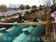 新余洗涤污水处理设备厂家