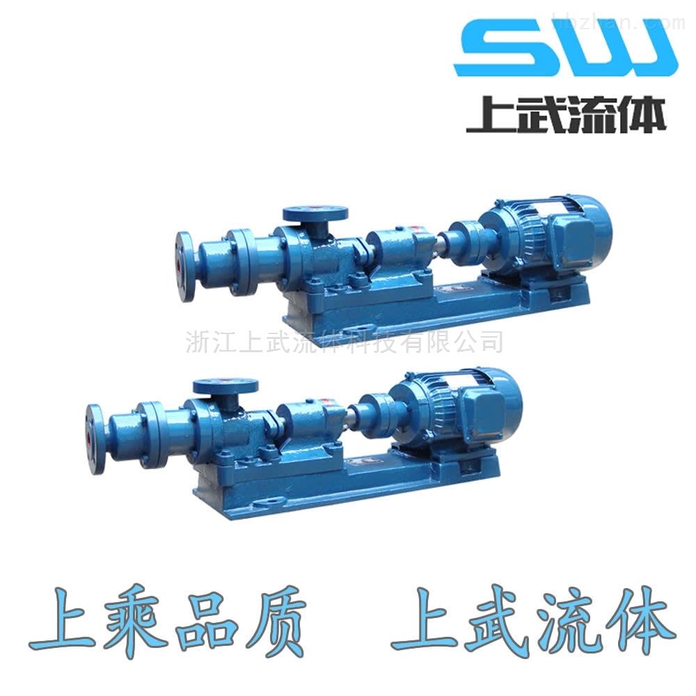 I-1B型濃漿泵