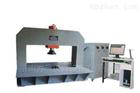 全自动高纤维树脂井盖承载压力试验机