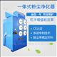 除塵凈化器|除塵凈化器價格