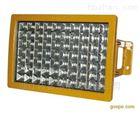 高效节能led防爆泛光灯80WLED防爆投光灯