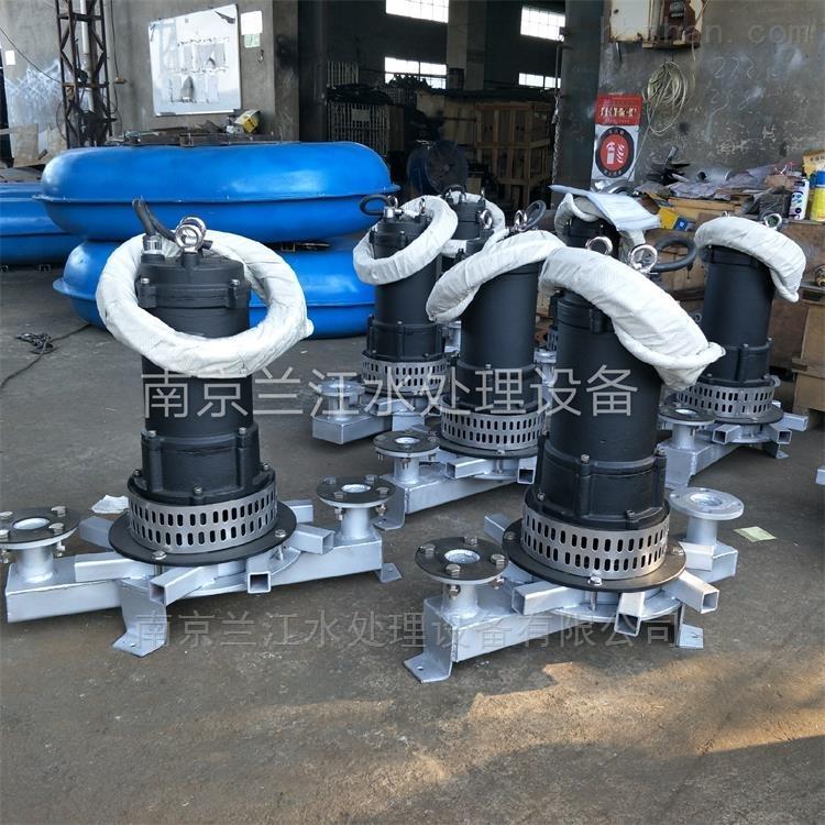 QFB2.2悬浮式曝气机