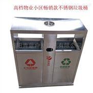 不鏽鋼垃圾桶 分類大容量果殼箱