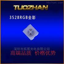 工厂直销贴片LED3528七彩慢闪LED灯珠