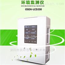 室内甲醛温湿度PM2.5粉尘仪