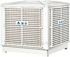 HBK环保空调风机,降温风机
