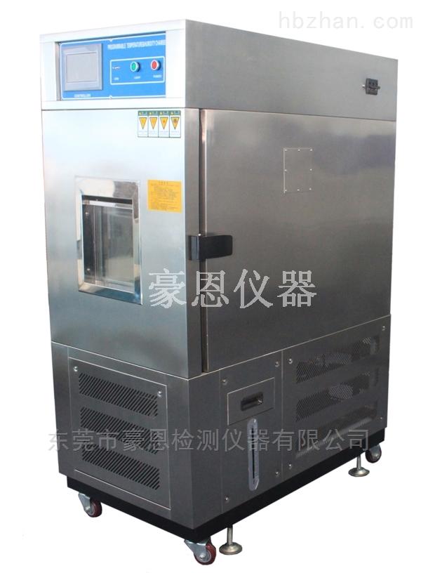 可程式温湿度循环测试箱