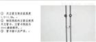 DN89防腐保温空调木托