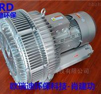 HRB-940-S3 漩涡气泵