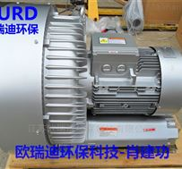 HRB-910-D4 漩涡气泵