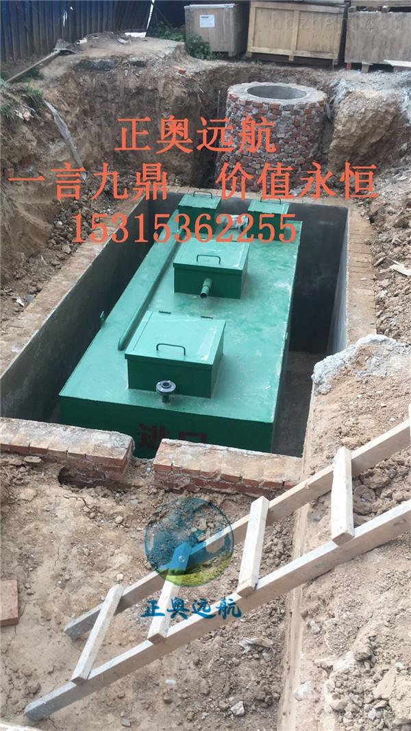 贵港卫生院污水处理设备√《正奥远航》