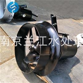 冲压式潜水搅拌器QJB7.5/12-620/3-480