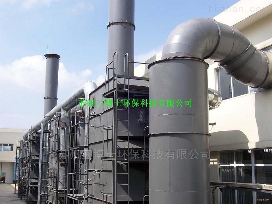 催化燃烧净化设备