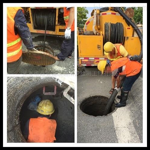 铜陵市管道清淤 管道疏通清洗CCTV检测修复