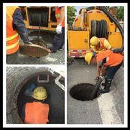 下水道清淤马鞍山污水管道疏通清淤 管道清洗CCTV检测