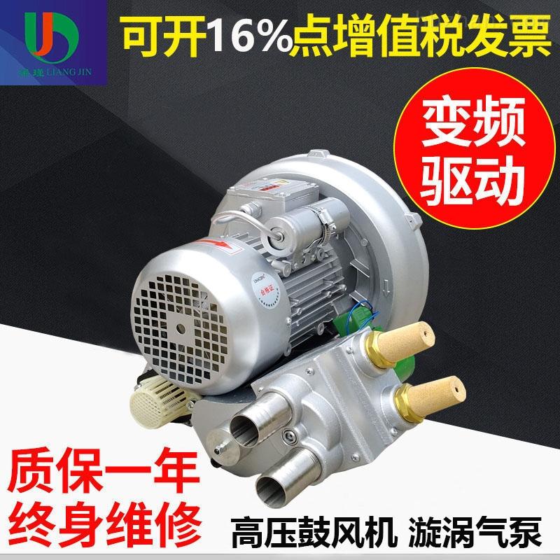 1.3KW切纸机专用气泵批发