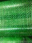 绿色环保防尘盖土网供应厂家