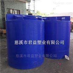 供应搅拌加药桶 2立方塑料加药罐