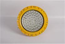 圆形BAD85免维护LED防爆泛光灯马路灯70W