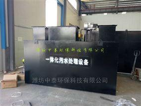 辽宁省丹东市金属清洗污水一体化设备