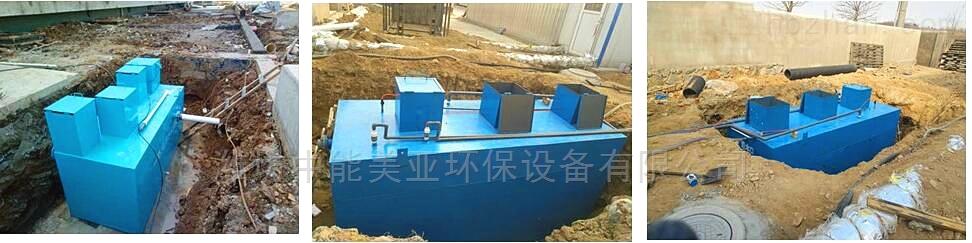 养猪污水处理一体化设施