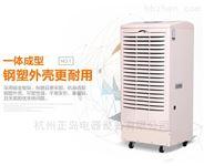 车间防潮使用的空气除湿器