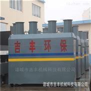 電鍍含鉻廢水處理betway必威手機版官網廠家