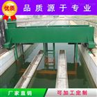 青岛行车式泵吸泥机