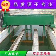 青島行車式泵吸泥機