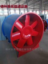 JGF-1高温消防排烟风机