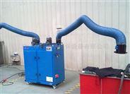 河北單雙臂焊煙凈化器制作廠家