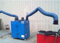 河北單雙臂焊煙淨化器製作廠家
