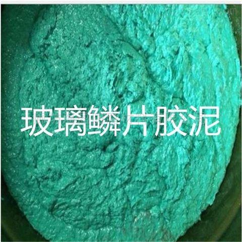 安徽烟囱锅炉玻璃鳞片防腐涂料厂家