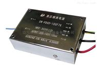 静电除尘高压电源生产厂家