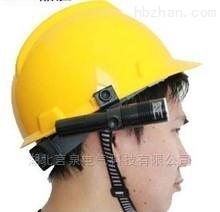 SW2120微型头戴式、手持式多用手电筒