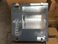 飞利浦投光泛光灯RVP350 HPI-T400W金卤灯
