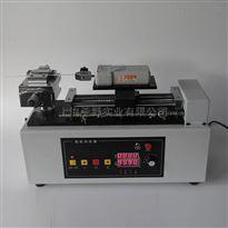电动卧式测试台拉压负荷试验机上海优质品牌