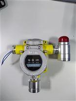 RBK-6000-ZL60氫氣濃度報警器