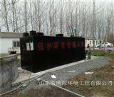 一体化地埋式城镇生活污水处理设备 荣博源