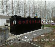 RBA-地埋式一体化制药污水处理设备专业厂家