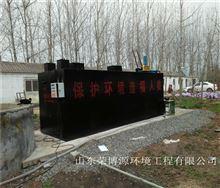 RBA小型屠宰污水处理设备生产制造商家