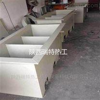 瑞特电镀槽 酸洗槽  全氟塑料材质
