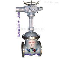 不鏽鋼電動法蘭閘閥-上海儒柯
