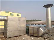 渭南垃圾场臭气处理设备定做
