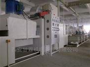 延安印刷车间空气净化设备厂家
