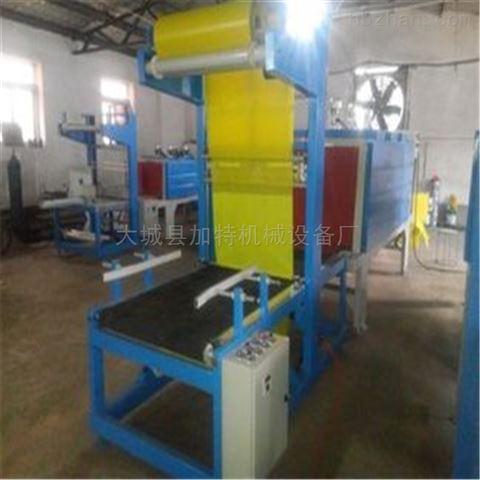 保溫材料熱收縮包裝機 全自動封切收縮機